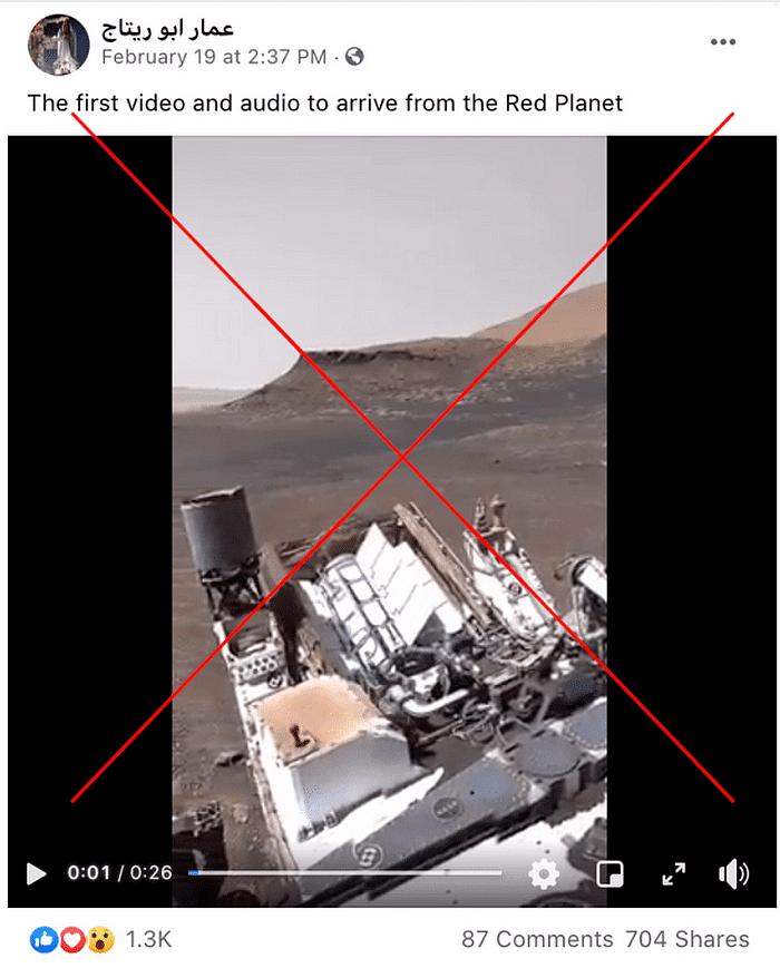 """पोस्ट का आर्काइव देखने के लिए <a href=""""https://perma.cc/D3TX-MZNJ"""">यहां </a>क्लिक करें"""