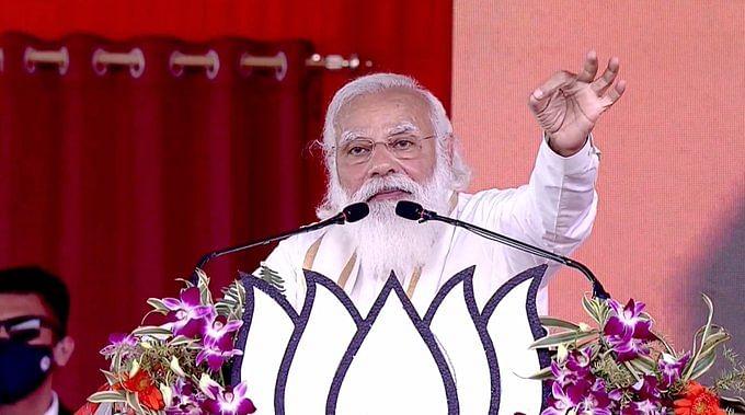 पश्चिम बंगाल के हुगली में बोले PM- सिंडिकेट के हवाले कर दिया राज्य