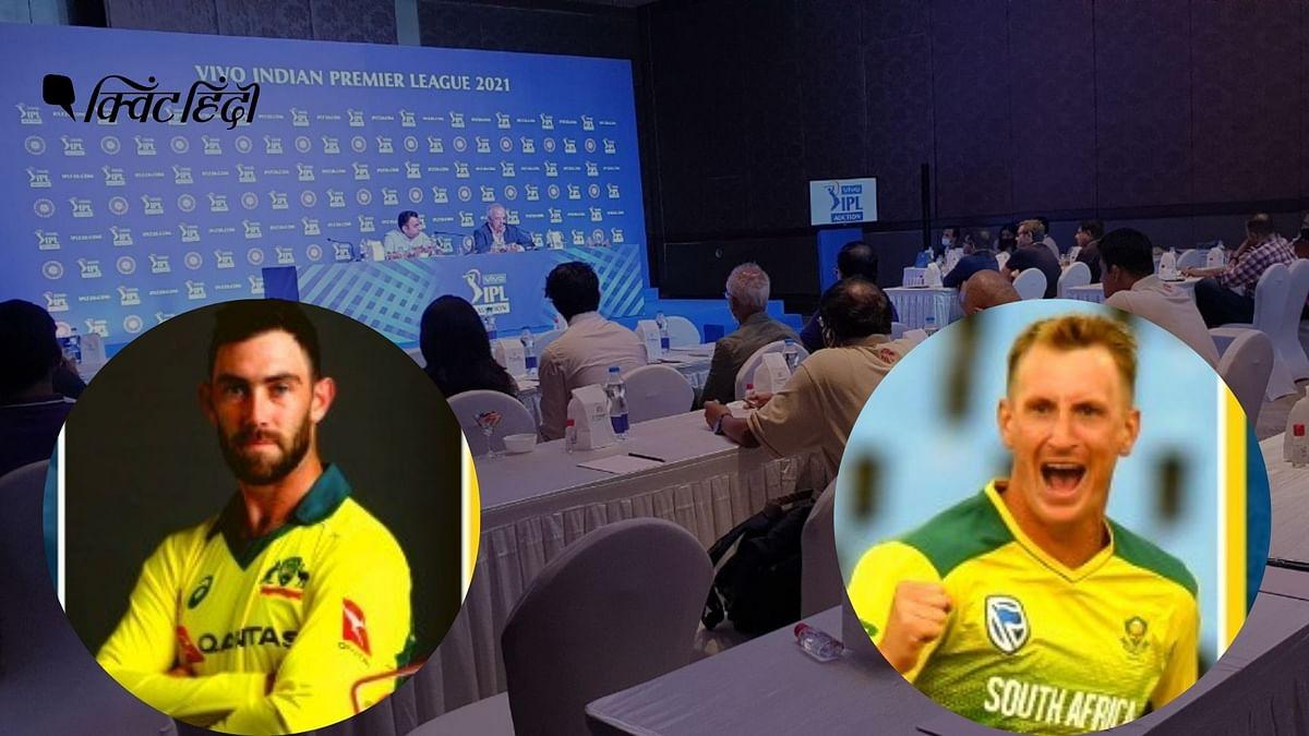 IPL 2021 नीलामी: मॉरिस, मैक्सवेल ही नहीं, इनके लिए भी बोली पर बोली