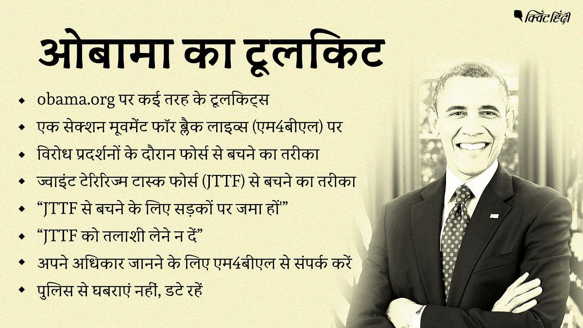 एक टूलकिट पर मचा है बवाल, देखिए गांधी जी और RSS का टूलकिट