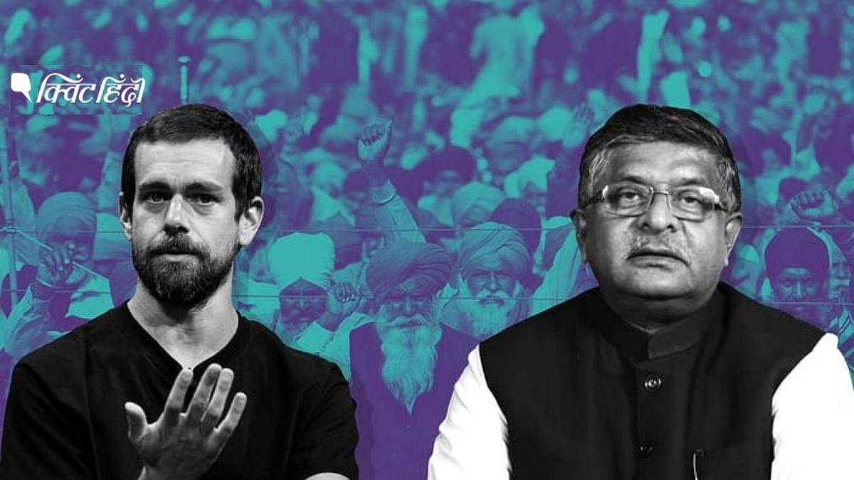 Twitter और भारत सरकार का रिश्ता-'कभी नीम-नीम, कभी शहद-शहद'