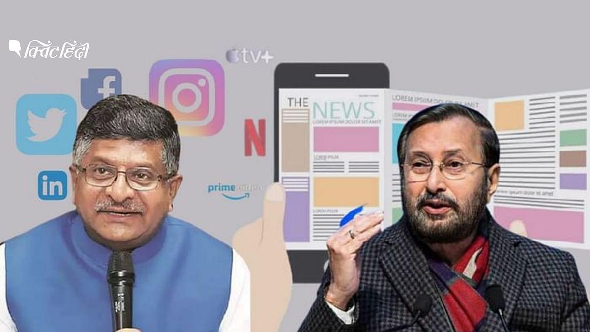 डिजिटल न्यूज पर 'पहरा', WhatsApp-FB पर भी सख्ती
