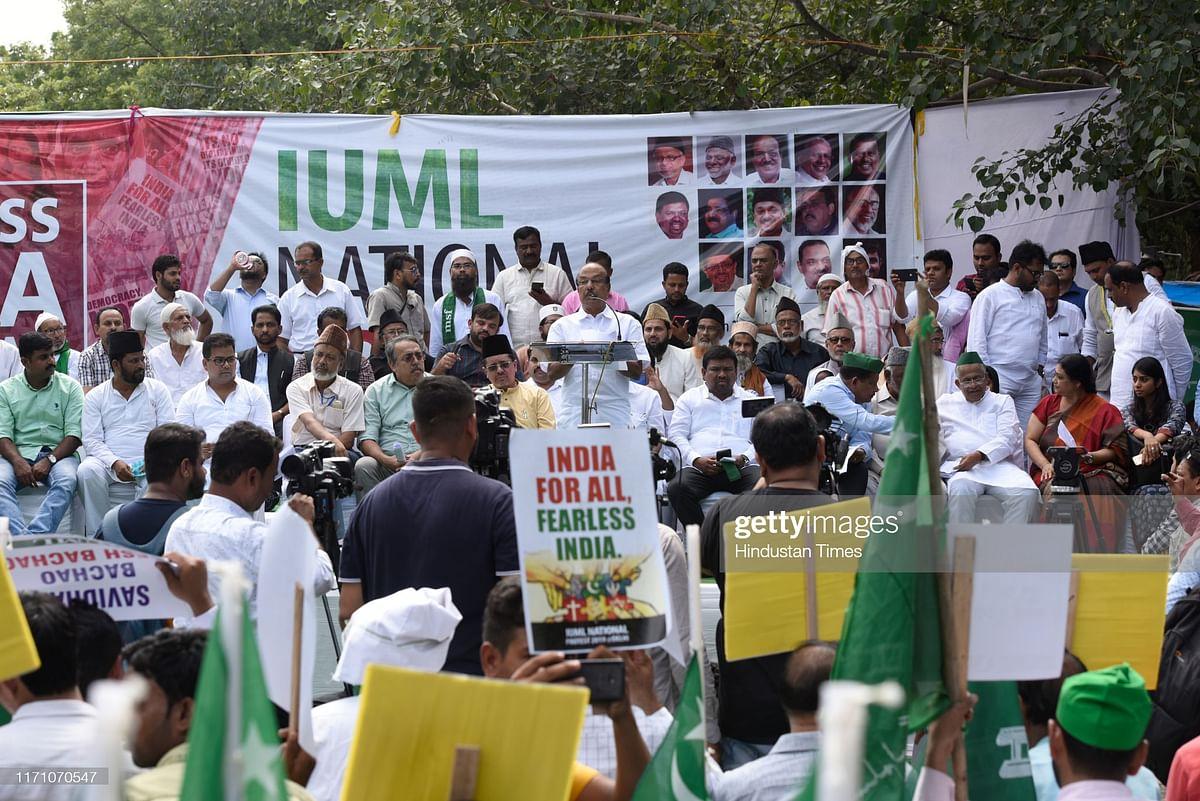 कांग्रेस की रैली में नहीं लहराया गया पाकिस्तानी झंडा, झूठा है दावा