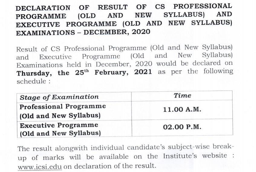 ICSI CS Result 2021: CS प्रोफेशनल और एग्जीक्यूटिव का रिजल्ट इस दिन होगा जारी