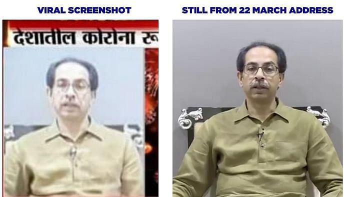 बाईं ओर वायरल स्क्रीनशॉट, दाईं ओर 22 मार्च 2020 का संबोधन