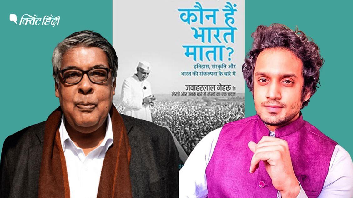 कांग्रेस ने BJP को थाली में परोसकर दिया 'राष्ट्रवाद'- अग्रवाल