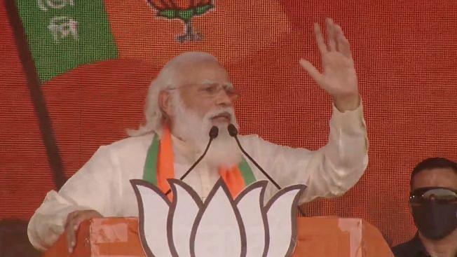 'लोकसभा में TMC हाफ, इस बार पूरी साफ'- पश्चिम बंगाल में पीएम मोदी