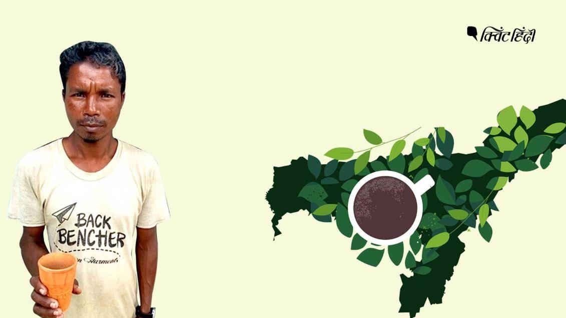 असम: चाय जनजाति की चिंता,'हमें सिर्फ वोट बैंक की तरह न देखा जाए'
