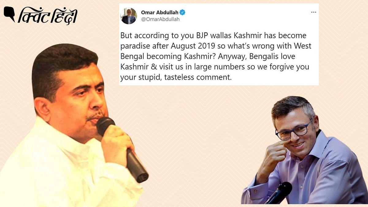 सुवेंदु बोले- TMC आई तो कश्मीर बनेगा बंगाल, उमर अब्दुल्ला का जवाब
