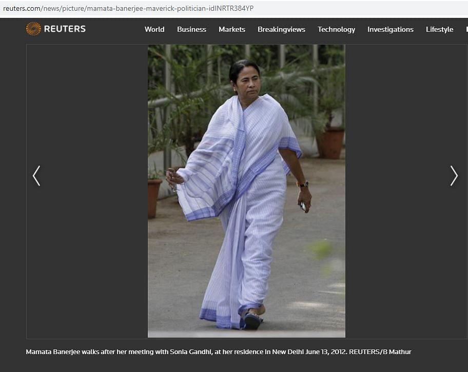 ममता बनर्जी की ये फोटो 13 जून, 2012 को दिल्ली में सोनिया गांधी के आवास से बाहर निकलते वक्त की है.