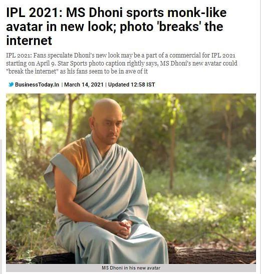 धोनी ने नहीं अपनाया बौद्ध धर्म, IPL ऐड की फोटो गलत दावे से वायरल