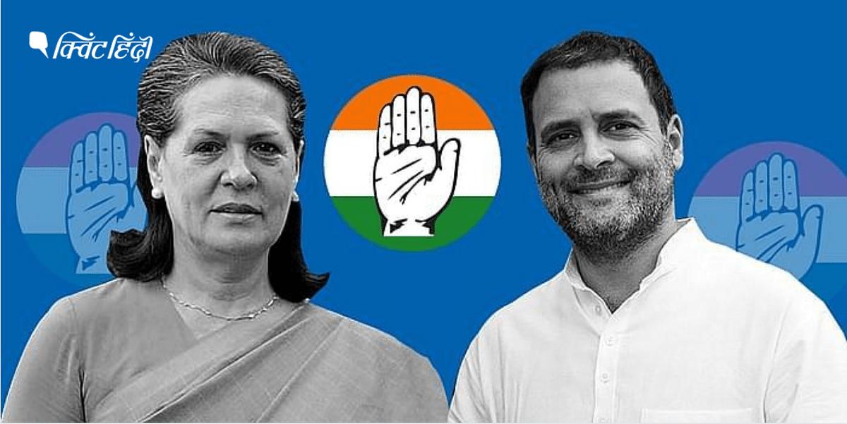 G-23 नहीं, कांग्रेस सिमट रही है - अब गांधी परिवार क्या करेगा