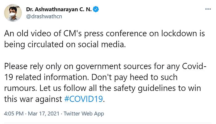 डॉ. अश्वथ नारायण सीएन का ट्वीट
