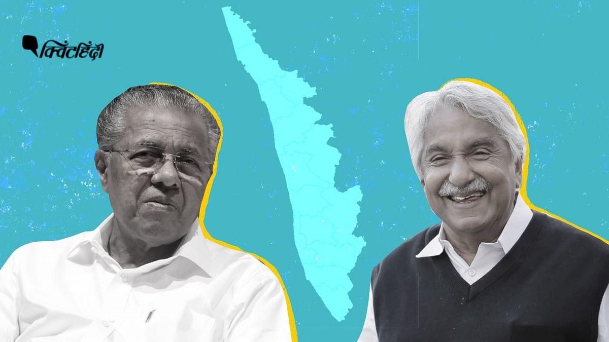 केरल विधानसभा चुनाव:क्यों इस बार टूट सकता है 4 दशक पुराना ट्रेंड?