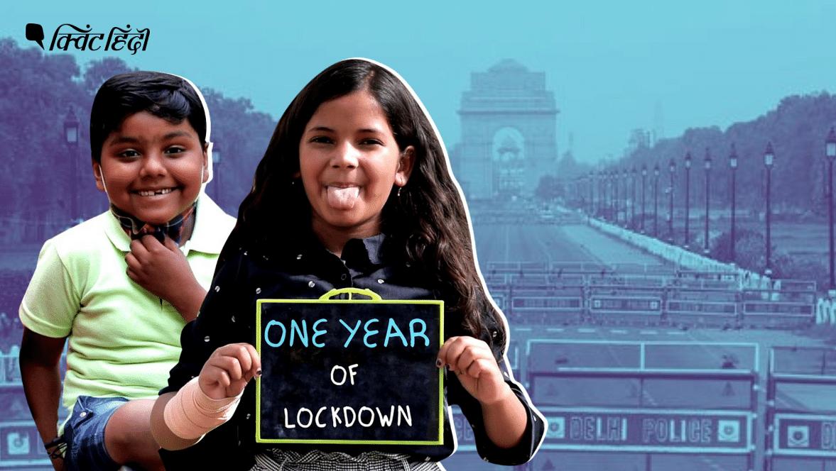 बच्चों की नजर से देखिए कैसा रहा कोरोना लॉकडाउन का एक साल