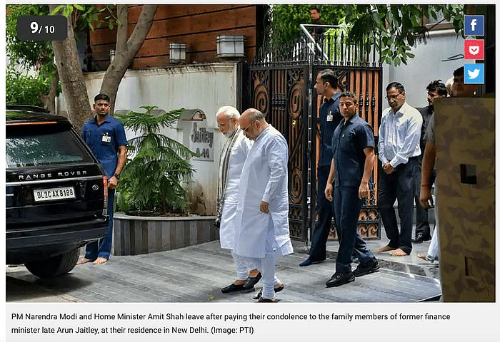 अरुण जेटली के घर के बाहर की फोटो