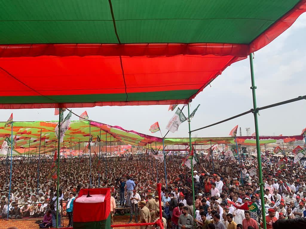 मथुरा : अखिलेश-जयंत का 'भाईचारा',किसान महापंचायत में चुनावी इशारा