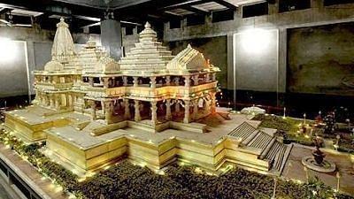 अयोध्या: 107 एकड़ में बनेगा  राम मंदिर, ट्रस्ट ने खरीदी जमीन
