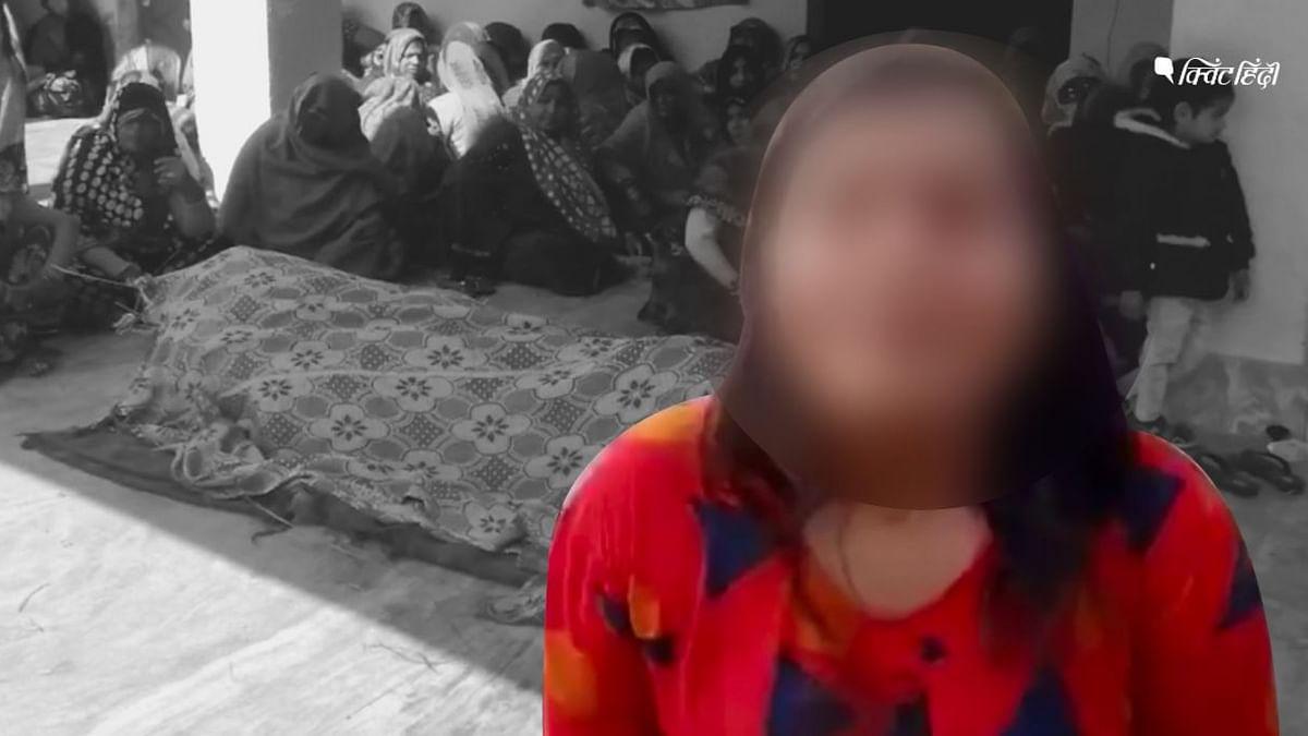 गौरव शर्मा नाम के एक शख्स मे अपने साथियों के साथ मिलकर लड़की के पिता की हत्या की.