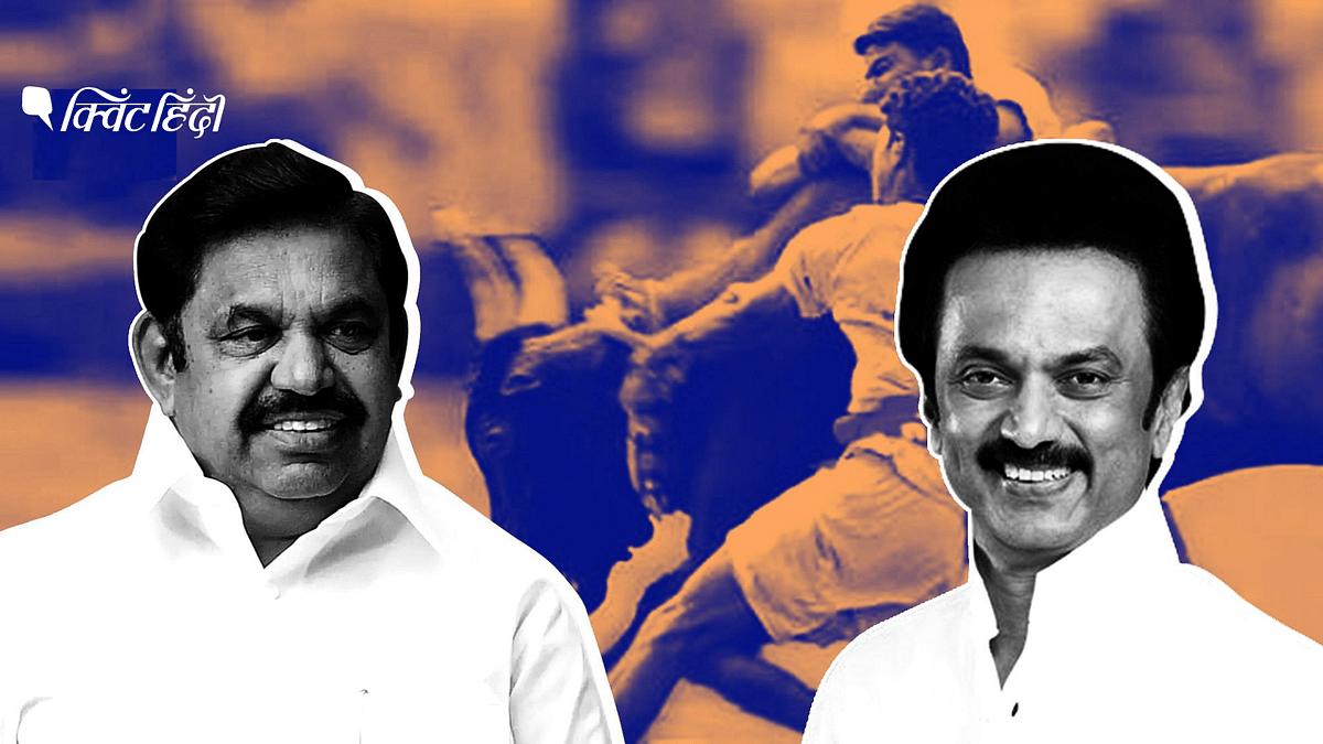 तमिलनाडु विधानसभा चुनाव 2021