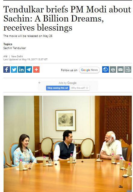 PM मोदी के ऑफिस में नहीं है मुकेश और नीता अंबानी की फोटो,झूठा दावा