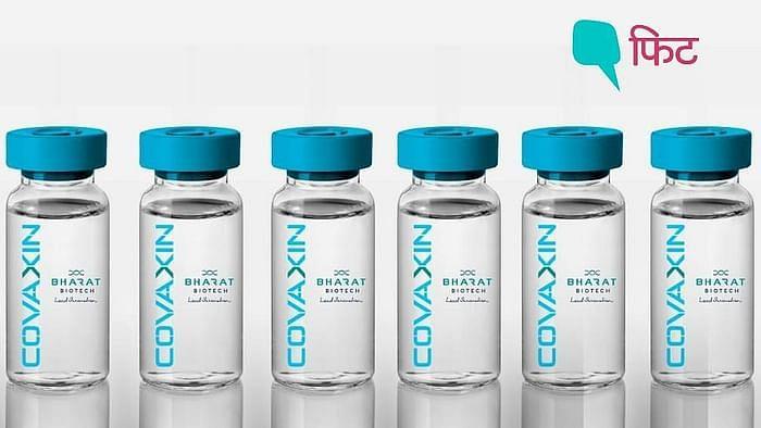 कोवैक्सीन ने फेज 3 क्लीनिकल ट्रायल में 81% की अंतरिम वैक्सीन प्रभावकारिता प्रदर्शित की है.