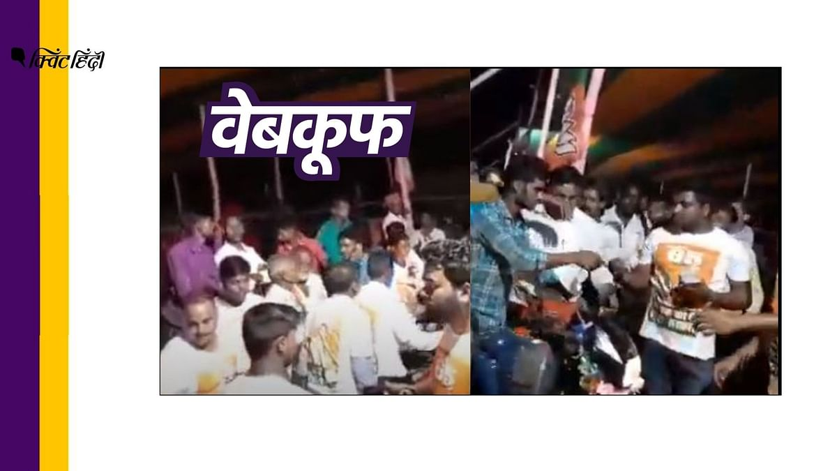 बंगाल की रैली में भीड़ जुटाने के लिए BJP ने  बांटे पैसे?गलत  दावा