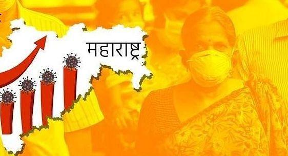 कोरोना महामारी की शुरुआत से ही महाराष्ट्र इससे बुरी तरह प्रभावित राज्यों में से एक रहा है.