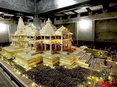 अयोध्या मंदिर ट्रस्ट ने परिसर के बगल में खरीदी जमीन