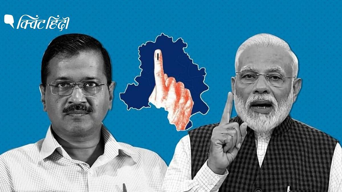 दिल्ली को नहीं मिला पूर्ण राज्य का दर्जा