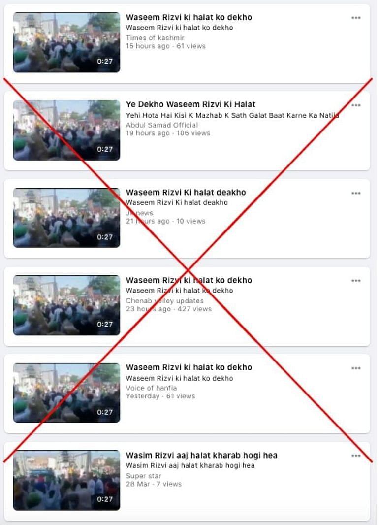 BJP नेता पर हमले का वीडियो, वसीम रिज्वी से मारपीट का बताकर वायरल
