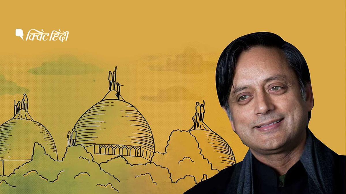 'पूजा स्थल कानून' के खिलाफ याचिका भारतीय लोकतंत्र से वादाखिलाफी