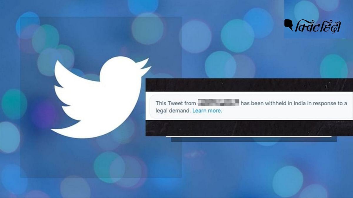 कोरोना पर ये थे वो ट्वीट जिन्हें सरकार के कहने पर ट्विटर ने हटाया
