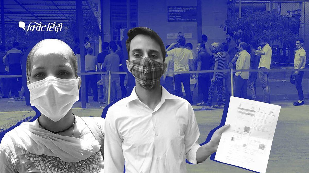 कोविड टेस्ट के लिए नोएडा जिला अस्पताल में कतार, लोगों की आपबीती
