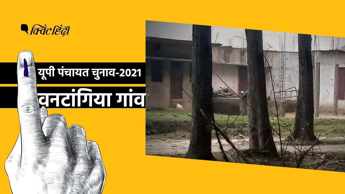 UP पंचायत चुनाव:वनटांगिया गांव के लोग पहली बार चुनेंगे अपना प्रधान