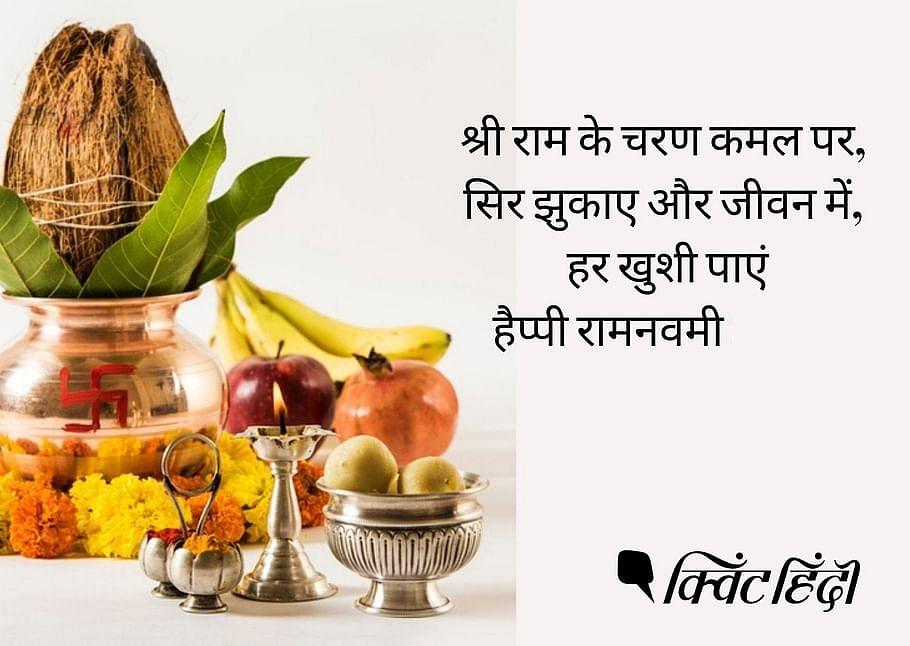 Ram Navami Wishes and Wallpaper