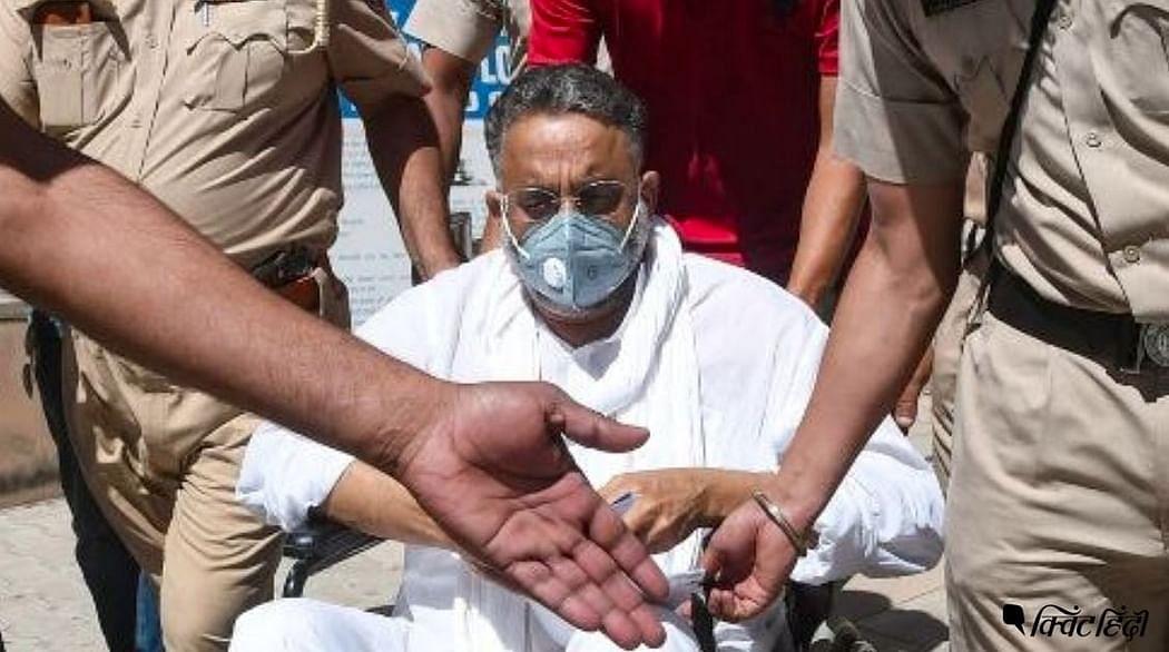 'बाहुबली' से बांदा जेल तक-मुख्तार अंसारी की कहानी