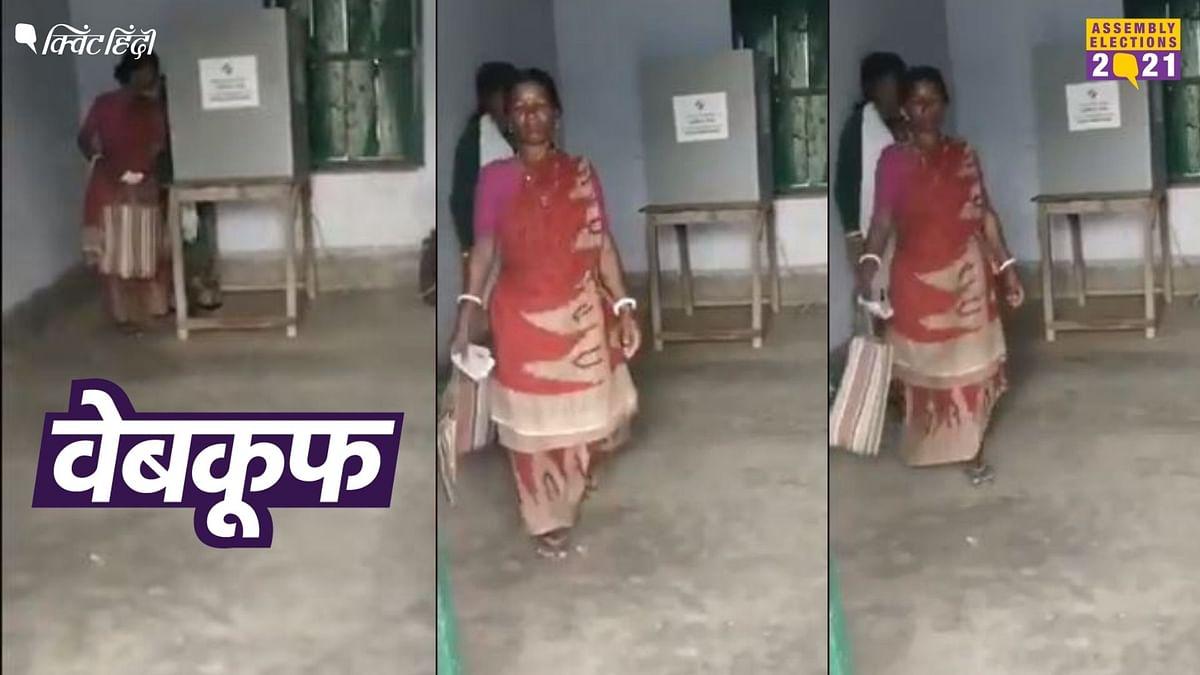 बंगाल में चल रहे चुनावों से जोड़कर शेयर किया जा रहा ये वीडियो करीब 2 साल पुराना है