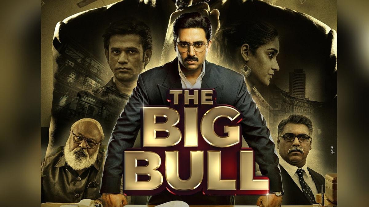 डिज्नी+हॉटस्टार पर रिलीज हुई है अभिषेक बच्चन की 'द बिग बुल'