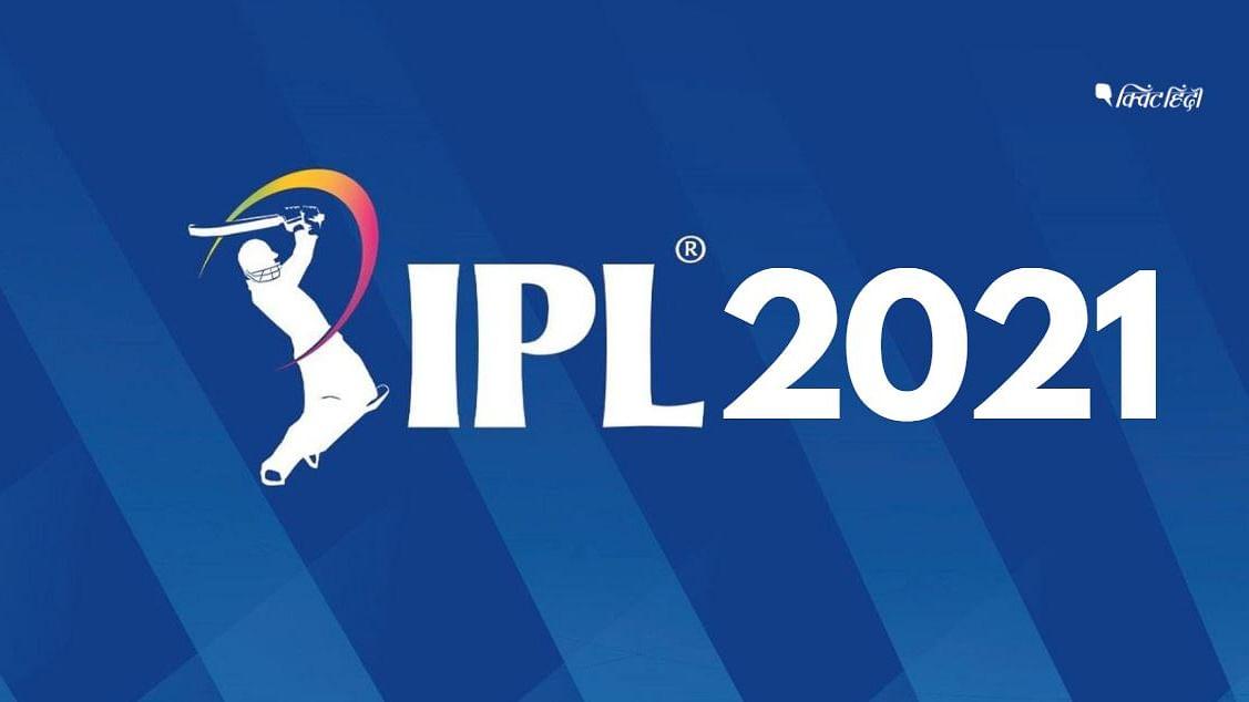 IPL 2021: सॉफ्ट सिग्नल, सुपर ओवर-जानिए इस सीजन में क्या बदल रहा है