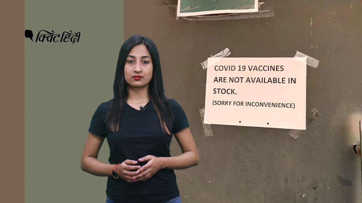 दुनिया और देश का सबसे बड़ा वैक्सीन मेकर बेबस क्यों?