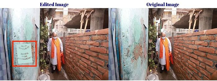 एडिटेड फोटो (बाएं) और ओरिजिनल फोटो (दाएं)