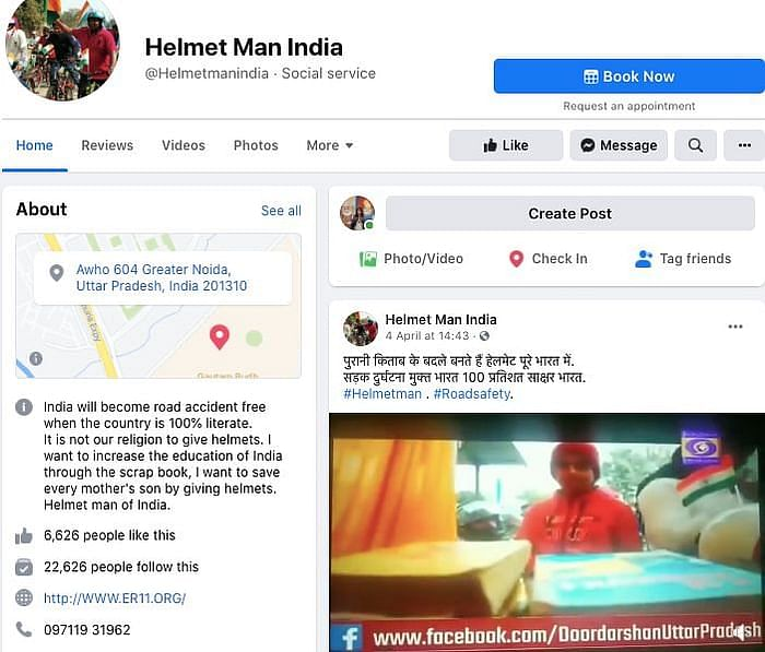 Helmet Man India का फेसबुक पेज
