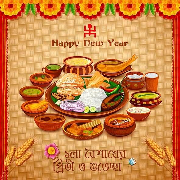 Bengali New Year Wishes.