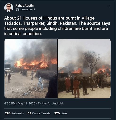 ये घटना पाकिस्तान की है