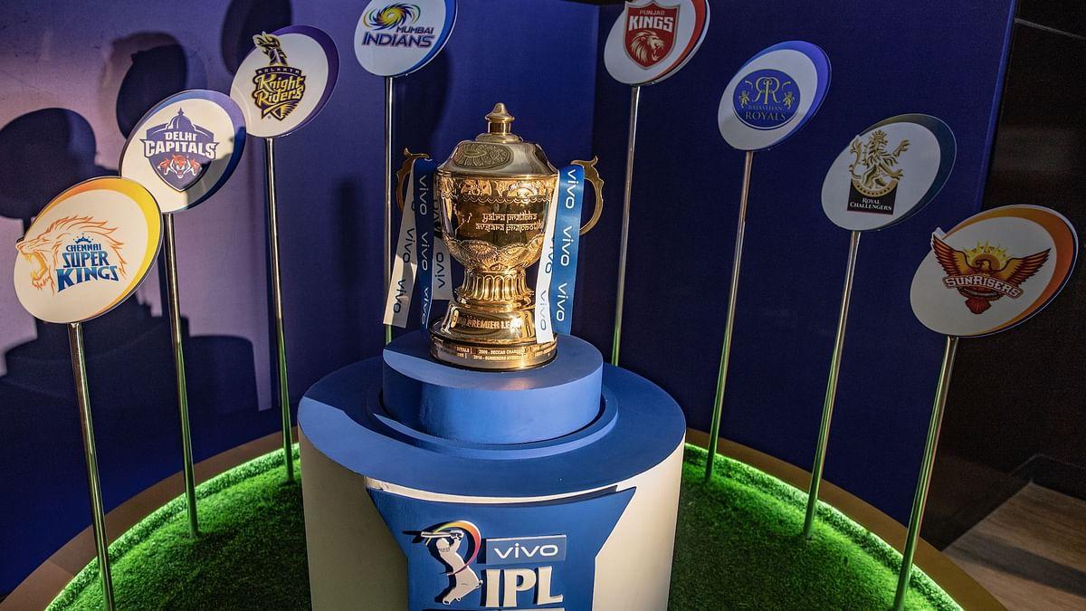 IPL 2021 9 अप्रैल से शुरू होने वाला है