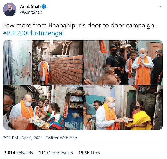 इस फोटो को अमित शाह ने ट्विटर पर 9 अप्रैल को शेयर किया था