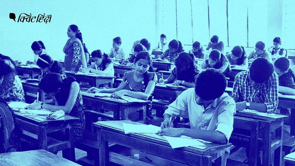 CBSE परीक्षा: राज्य सरकारों से 25 मई तक मांगे गए हैं सुझाव-केंद्र
