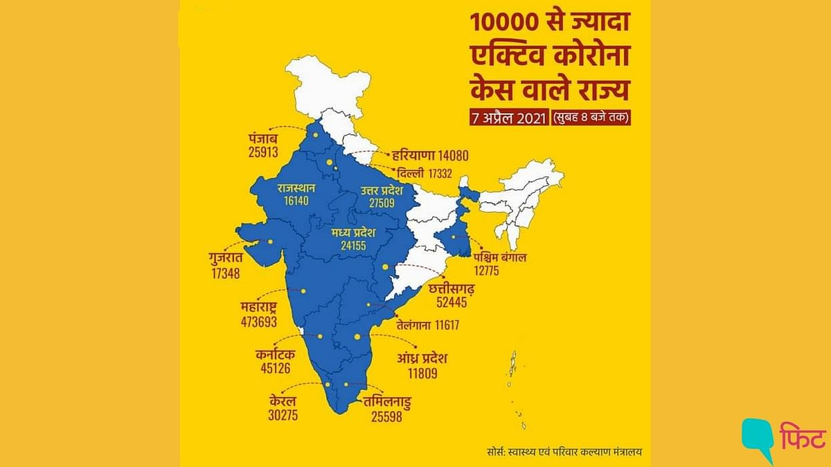 भारत में 24 घंटे में कोरोना मामलों ने बनाया नया रिकॉर्ड
