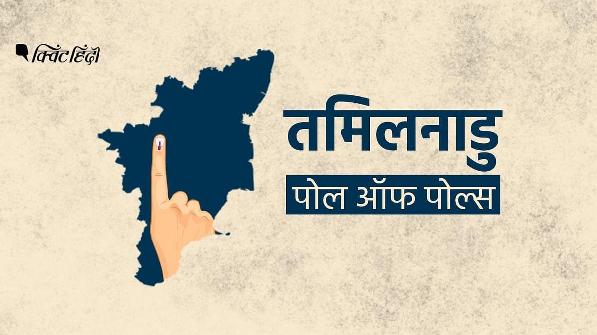 Tamil Nadu poll of exit polls